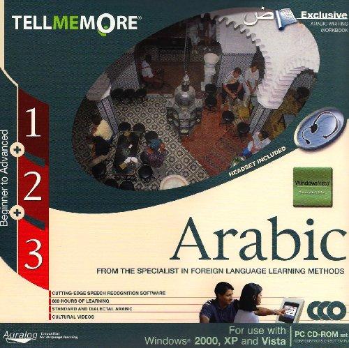 tell-me-more-arabic-kit-1-2-3-cd-rom