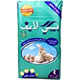 Baby Life New & Improved, Size 4, 7-14 kg, 44 Diapers