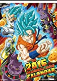 Japanese Animation Dragon Ball Super [Calendar 2016 (Try-X Ltd.)]