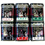 Pack of Six Assorted Chinese Tea Set Oolong Puer Jamine Lung Ching