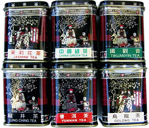 Taster Set of six 17g caddies of authentic China mini teas. Oolong - Tikuanyin - China Black - Yunnan - Jasmine - China Green Tea