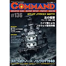 Command Magazine Vol 136: STRIKES NORTH (Japanese Edition)