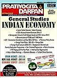 Pratiyogita Darpan General Studies Indian Economy Exam Oriented Series-1 2017 -2018