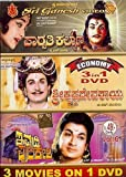Paarvathi Kalyaana/Shree Krishnadevaraay...
