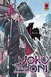 Yoku-Oni 1