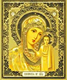 Warenwelt Bild Ikone Gottesmutter von Kasan Karton 18x15cm Russische Ikone