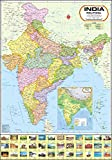 India Map : Political (70 x 100 cm)