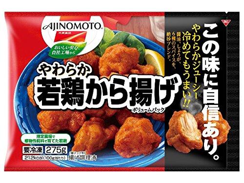 味の素 若鶏から揚げ 275G[冷凍]