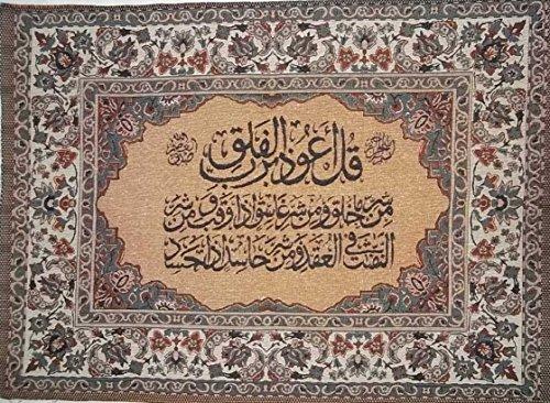 Sura Falak Koran Muslim Kalligraphie arabische islamische Kunst, gewebter Jacquard Stickset für Wandbild TAP014