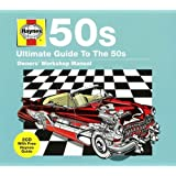 Haynes Ultimate Guide To The 50S
