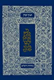 The Koren Classic Tanakh: A Hebrew Bible for Personal Use
