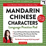 Mandarin Chinese Characters Language Practice Pad: Learn Mandarin Chinese in Just a Few Minutes Per Day! (Fully Romanized) (Tuttle Practice Pads)