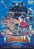 Godzilla Final Wars [Import allemand]