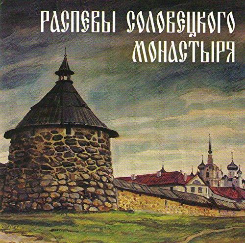 the-solovki-monastery-chants-