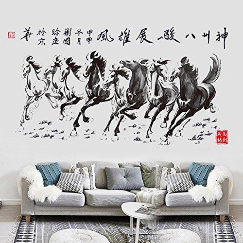 adesivi-da-parete-rimovibile-camera-bambini-camera-da-letto-salotto-creativootto-cavalli-pentium-145