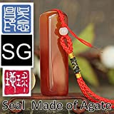Agate carving seal , Customer customization, cave name, use on postcards, letters, the stamp, wax seal. Chinese traditional handmade, direct mail from China (Red 1.5x1.5x6cm) - China Traditional Arts & Crafts from CHILIN - amazon.co.uk