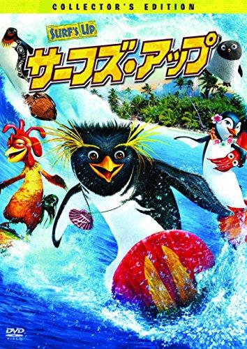 Preisvergleich Produktbild Animation - Surf's Up [Japan DVD] HPBS-42094