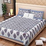 Bright Cotton Double Bed Sheet Cotton Bl...