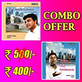 #8: P. Unnikrishnan - Live in Singapore & Sanjay Subrahmanyam - Live Waves from Melbourne
