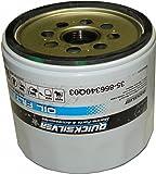 Mercruiser Quicksilver Ölfilter 35-866340Q03