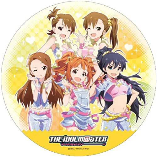 kawaii make my day idol master Idol Master Round Cushion YELLOW (japan import)