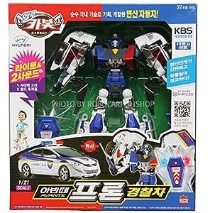 Hello CARBOT- Hello CARBOT avante pron police car Robot Transformer, Animation coréenne, jouet coréenne