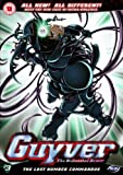 Guyver - The Bioboosted Armour Vol.3 [UK Import]