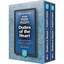 Duties of the Heart / Chovoth Halevavoth (Torah Classics Library)
