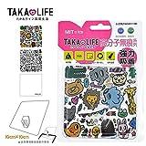 NEXTPAGE Takaolife 4-Packung Selbst-anhafteter Magic Aufhänger/Haken für Kleidung, Hut, Jacke, Handtuch und Drahtkorb für Haushalt und Küche mit kein verbleibende Kleber, Farbig