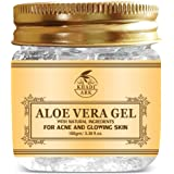 Khadi Ark Aloe Vera Gel For Multipurpose Use (Face, Hair, Sunburn Relief, Acne, Razor Bumps, Psoriasis, Eczema) - 100 ML