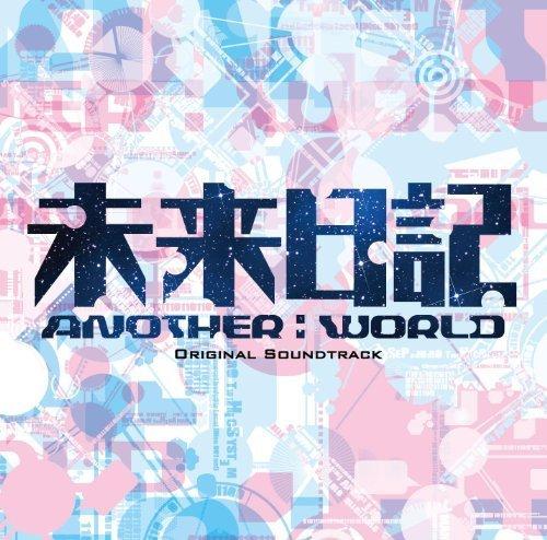 MIRAI NIKKI -ANOTHER:WORLD- by TV Original Soundtrack