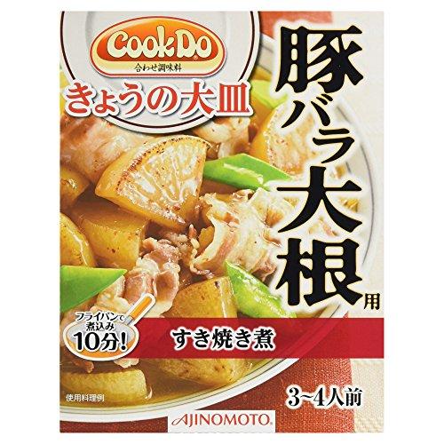 ajinomoto-japan-cookdo-sauteed-pork-and-radish-100g-x-4-pieces