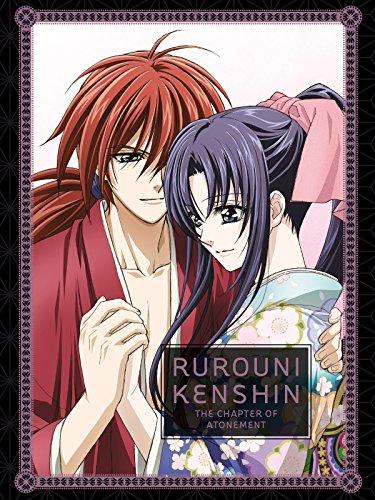 Rurouni Kenshin - The Chapter of Atonement (OVA)