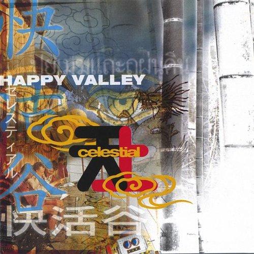 Résultats de recherche d'images pour «CELESTIAL - Gao Shan Ching»