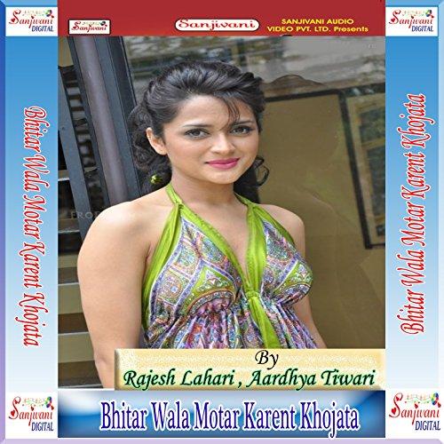 Bhitar Wala Motar Karent Khojata