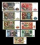 *** 4.Serie - Ausgabe 1991 - 1 - 1000 russische Rubel - 9 alte Banknoten - Reproduktion ***