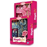 Hayati Girl Scarf & Bag Set For Doll, TP100100