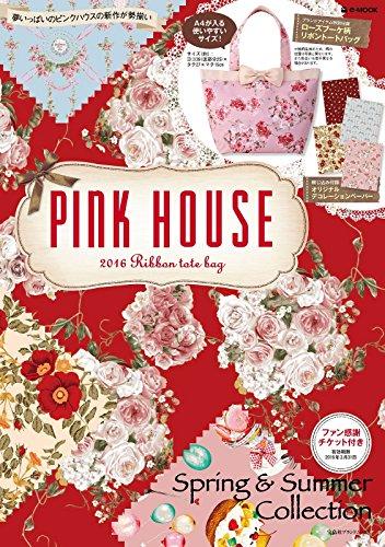 pink-house-2016-ribbon-tote-bag-e-mook-araceurya-acaaa-aa