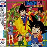 Dragon Ball Musics [Import USA]