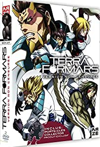 Terra Formars - Coffret Collector DVD 2/2 + porte-clés [Non censuré]