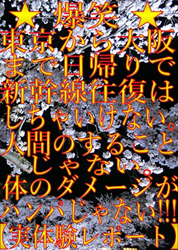 Syuku Soukan 1Syunen GK-Hensyubu Zen 77 Sakuhin Syoukai Special (Japanese Edition)