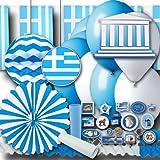 Länderdekoset Griechenland Partyset Basic