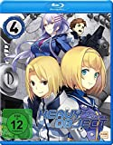 Heavy Object -  Volume 4 - Episode 19-24 [Blu-ray]