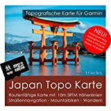 Le Japon Garmin Carte Topo 8GB MicroSD. Carte Topographique GPS Carte de loisirs pour les randonnées Vélo Randonnée Trekking Geocaching & Outdoor. GPS, PC et Mac...
