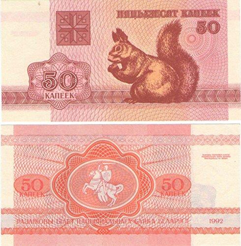 Mondiale Banconote da Collezione - Bank of Belarus 50 Kopeks banconote Crisp / 1992 / Bielorussia / UNC