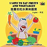 I Love to Eat Fruits and Vegetables: English Chinese Bilingual Edition (English Chinese Bilingual Collection)