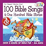 100 Bible Songs (US Import)