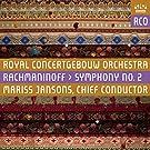 Rachmaninoff: Symphony No. 2 in E Minor, Op. 27 (Live)
