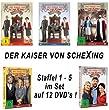 Der Kaiser von Schexing - Staffel 1-5 Set [12 DVDs]