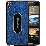 Casotec Metal Back TPU Back Case Cover for HTC Desire 828 Dual - Dark Blue